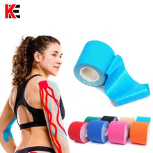 Купить с кэшбэком Outdoor Survival Kinesiology Adhesive Bandage Cotton Sport Muscle Tape Outdoor Camping Travel Medical Tape Emergency Kit SOS