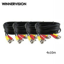 4X 10m BNC Video Power Siamese Cable 33ft 10M CCTV Cable For Surveillance Camera DVR System Kit CCTV Accessories