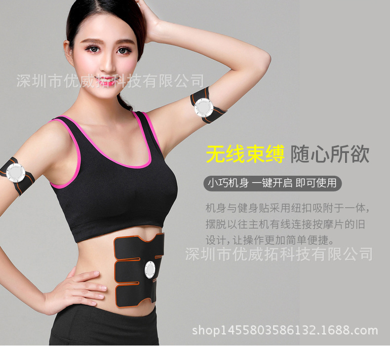 charging mode Fitness Fitness Equipment Abdominal Muscle Fitness Instrument Muscle Trainer Fitness Abdominal Intelligent Massage arm muscle fitness equipment electronic hand grips gyro power ball flash wrist ball