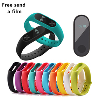 Colorful Band Strap Smart Wristband Replacement Bands For Xiaomi mi band 2 miband 2 With Free Send One Protector Film