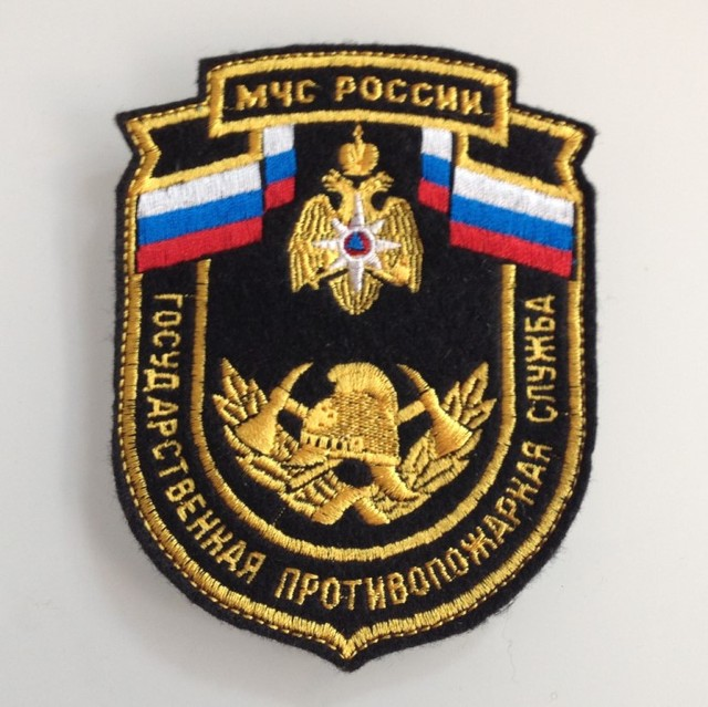Patches Russian Military Patches Russian