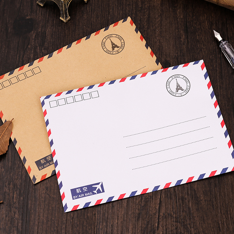 Открытки на письмо