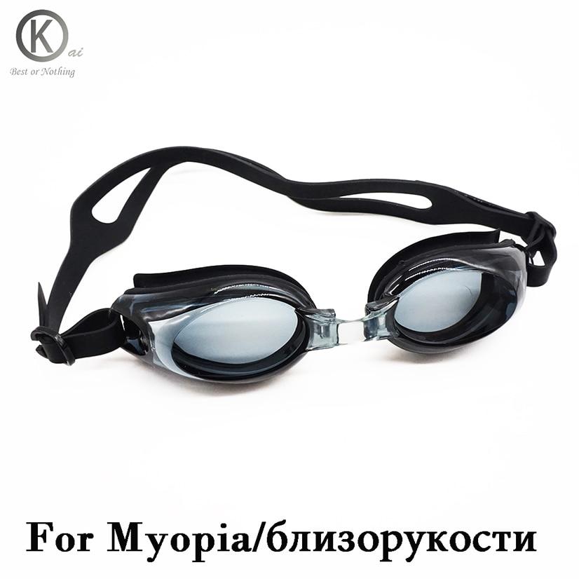 Міопічні плавальні окуляри для короткозорості 2 діоптрій до 8 діоптрій короткозорі плавальні окуляри Водонепроникний анти-туман Непрохідні окуляри