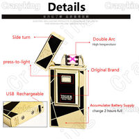 Europe Buyer TIGER Carving Electric Double Arc Tobacco Cigarette USB Lighter Rechargeable With Gift Box