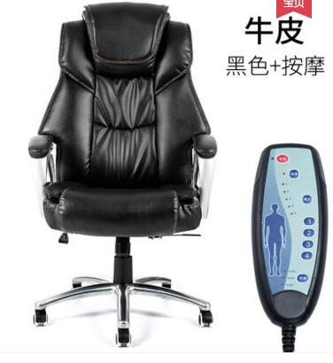 Boss Chair. Real Leather Massage Home Computer Chair. Office Rotation Can Lie In The Chair For Home Use..