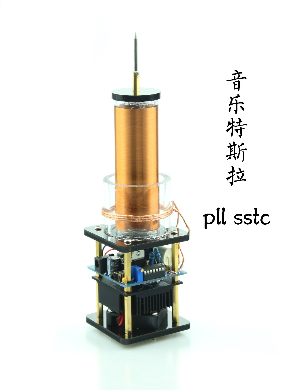 Music Tesla Coil Arc PLL SSTC Plasma Loudspeaker Wireless Transmission diy plasma loudspeaker music tesla coil science experiment student physics
