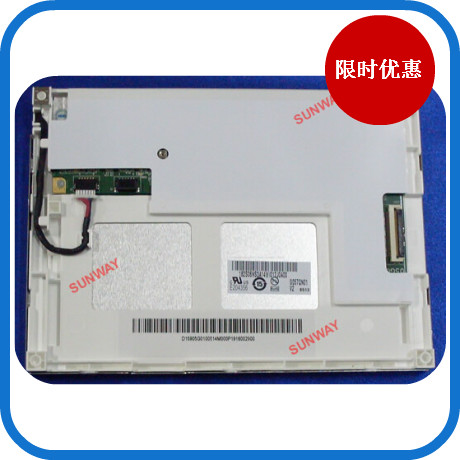 AUO 5.7 inch G057QN01 V2 LCD screen auo 11401 v2