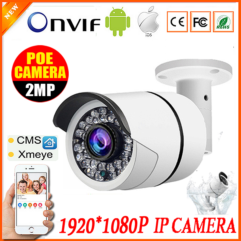 1.0MP 2MP 720P IP Camera 1080P Outdoor Cam HD Security CCTV Camera Bullet ONVIF Waterproof Night Vision IR Cut XMEye P2P View накладной светильник lightstar zucche 820620