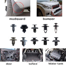 100pcs פלסטיק מעורב רכב אטב רכב אוטומטי פגוש קליפים מייצבת מסמרה דלת פנל אוניית פגוש עבור הונדה טויוטה אאודי
