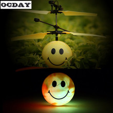 Antistress Emotion Magic Flying Ball Infrared Induction Flying Flash Disco Smile Magic LED Lamp Ball Helicopter KID Toy RC Drone