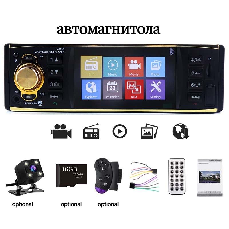 Autoradio Bluetooth Radio 1 din multimediale car radio Auto Audio Stereo Automotive Controllo del Volante Universale Macchina Fotografica di RetrovisioneAutoradio Bluetooth Radio 1 din multimediale car radio Auto Audio Stereo Automotive Controllo del Volante Universale Macchina Fotografica di Retrovisione