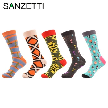 Happy Socks by Sanzetti 5 Pair/Lot Women's Funny Pattern Combed Cotton Crew Socks Fashion Style Unisex Colorful Casual Ladies Wedding Socks