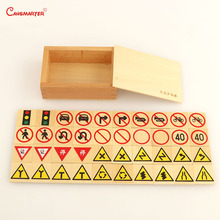 Traffic Domino Boards Montessori Teaching Wooden Toys Early Education Road Sign Practice Geography Kids Box GE044-3