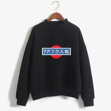 autumn and winter plus velvet long-sleeved regular round neck pullover Japanese fashion ladies Harajuku style