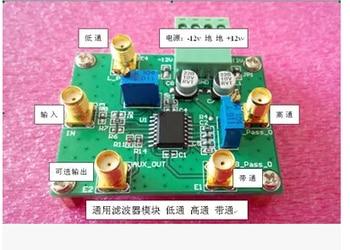 Free Shipping!!! Electronic contest modules: filter module, low pass, band pass, high pass module adjustable module sensor фото