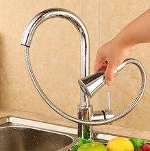 Горячая и холодная вода латунь вытащить кухонный кран смесителя