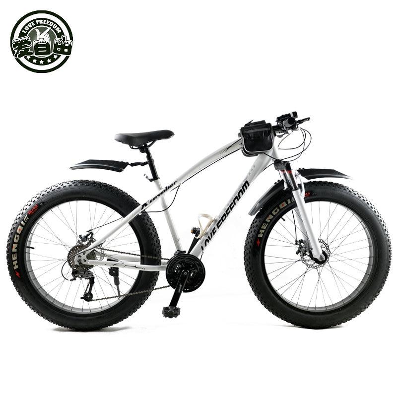 Meilės laisvės kalnų dviratis 7 greičiai, 21 greitis .24 - Dviratis - Nuotrauka 3