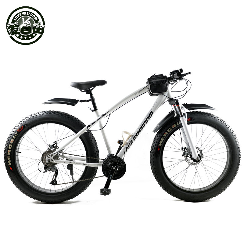 Love Freedom тау велосипеді 7 жылдамдықпен, - Велоспорт - фото 3