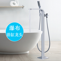 Free Shipping Bathroom Chrome Finish Free Standing Bath Tub Filler Faucets Floor Mounted Single Handle Mixer
