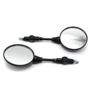 Image 5 - العالمي للطي دراجة نارية مرآة سكوتر الجانبية مرايا مرآة الرؤية الخلفية 8 مللي متر 10 مللي متر لسوزوكي GSR750 GW250F SFV650 TU250 SX S750