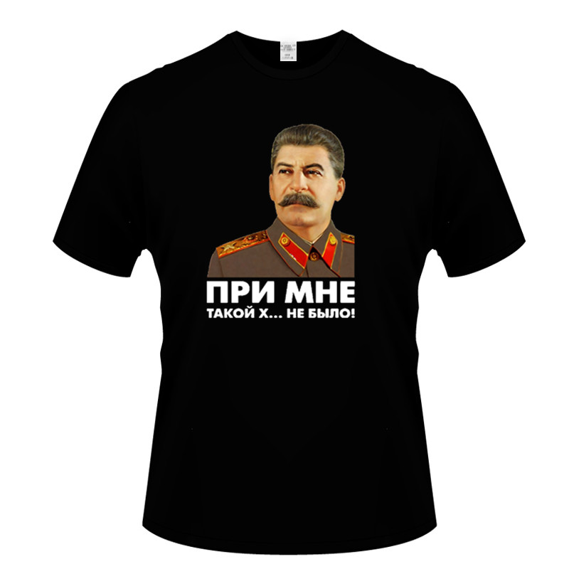 Summer New Fashion Clothing Tshirt USSR Stalin Print Men Solid Color Slim Fit Short Sleeve T Shirt Men Casual T-Shirts