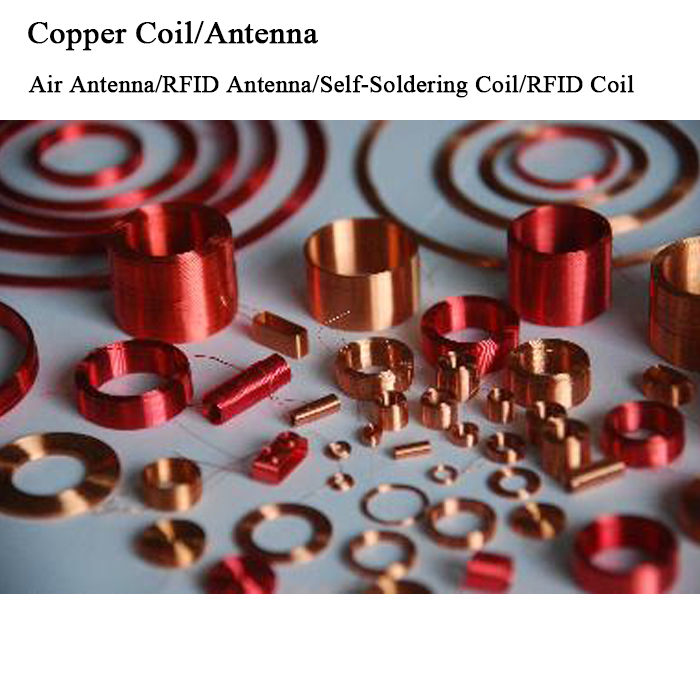 цена на id ic card coil copper antenna enameled wire customized rfid coil