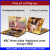Latest Laptop Sticker Notebook Cover Computer Skin Case Laptop Cover Exclusive Protective Film For Lenovo G485
