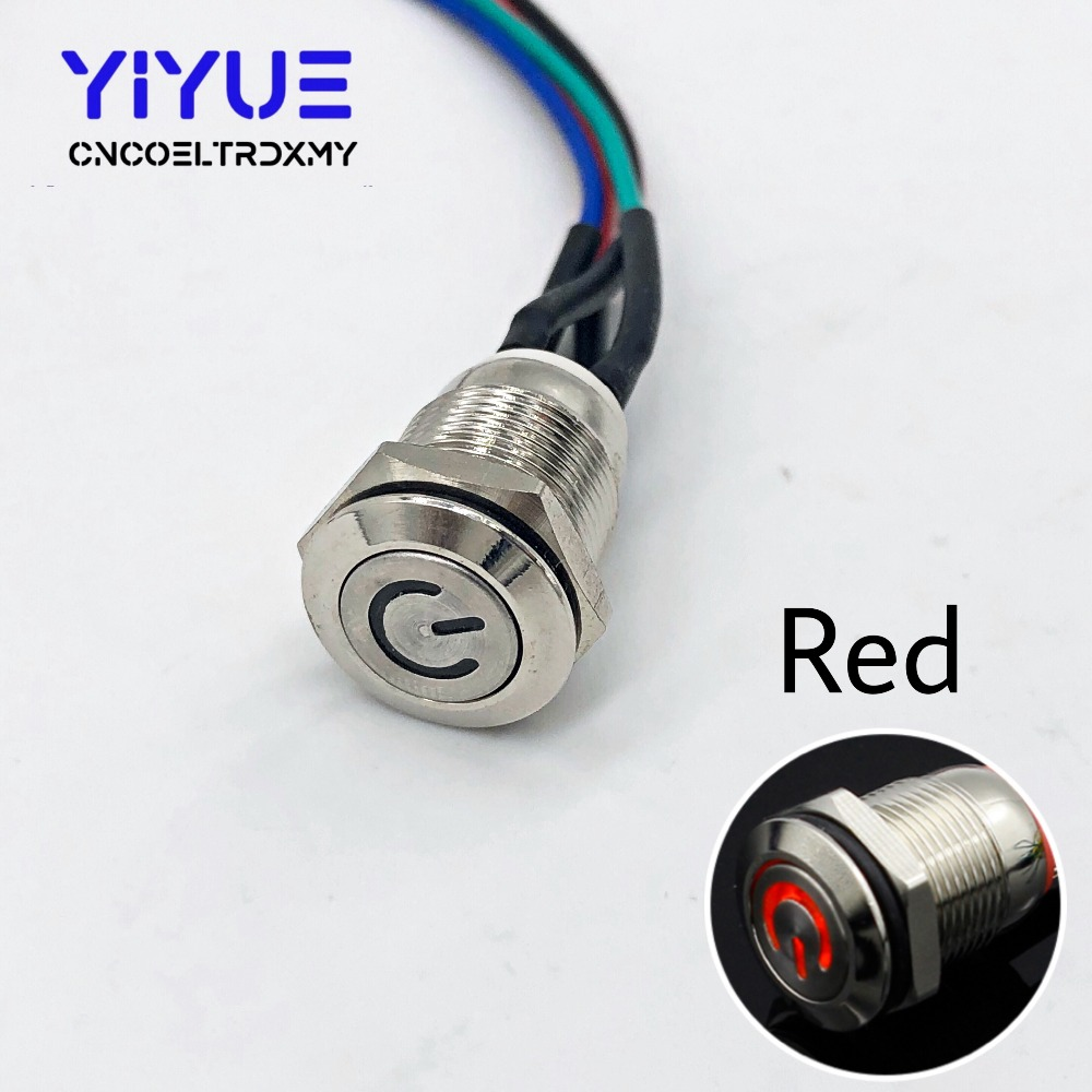 1 set computer Waterproof Metal Push Button Switch On off With LED light 5V 12mm with 50cm wire harness power port Self reset in Switches from Lights Lighting