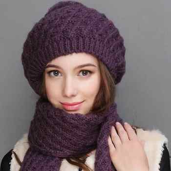 2018 Women Hat Scarf Sets Autumn Winter New Knitted Hats Fashion Elegant Casual Warm Beret Style Female Beanies Free Shipping - DISCOUNT ITEM  50% OFF Apparel Accessories