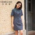 Veri Gude Women Striped Dress Above Knee Slim Fit Summer Dresses