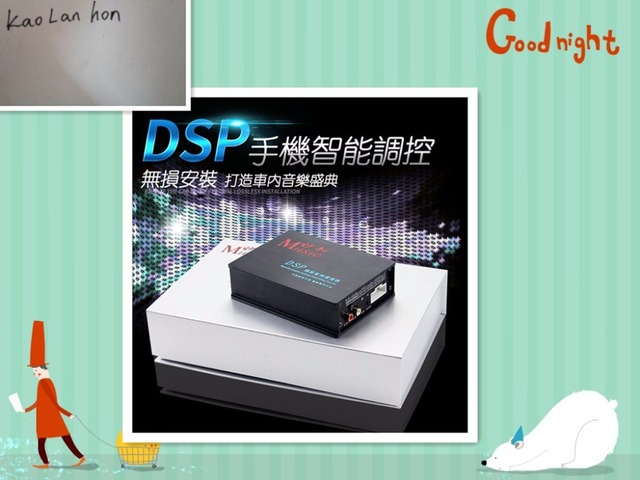 Special Price 2017 car power amplifier / Li Wei / Jun Yi / QASHQAI / Qi Chun / Teana / new Tiida / Xinxuan Yi / new sun / Yu Xuan 400 More
