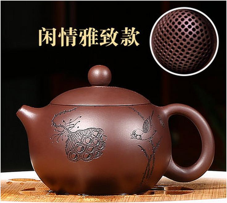 Handmade Yixing purple clay teapot Pot yixing teapot handmade Xi shi 210 ml Tea Tools 188hole