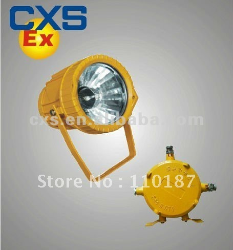 CBTC8200 explosion-proof perfecting lamp