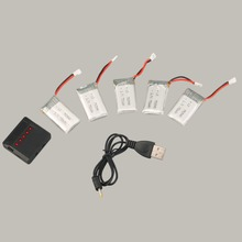 New 5pcs High Quality 3 7V 750mAh Rechargeable Lipo Battery with Charger Cable for SYMA X5C