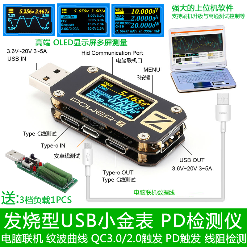 Tester USB Type-C QC2.0 / 3.0 / PD Voltmetro digitale amperimetro - Strumenti di misura - Fotografia 2