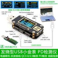 USB testeur Type-C QC2.0/3.0/PD Numérique voltmètre amperímetro Numérique tension courant amp volt PUISSANCE-z mètre puissance banque détecteur
