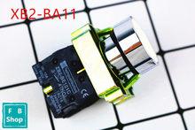 Бесплатная доставка, 1 шт., Φ 22 мм, переключатель с функцией самосброса