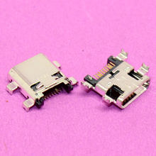 YuXi 7PIN New Micro USB jack Charging port connector For Samsung I8260 I8162 S6812 S7582 G350 G7102 G7105 G7106 G7109 G7108(China)