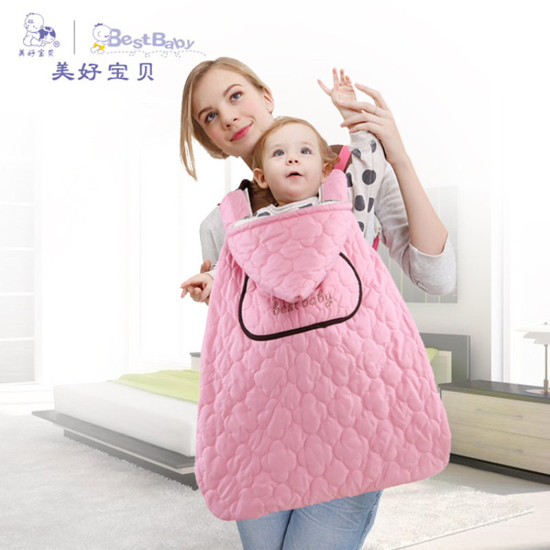 Conscientious 2018 New Arrival High Quality Double Side Baby Carrier Sling Rainproof Newborn Comfortable Cloak C78 Luxuriant In Design Mother & Kids