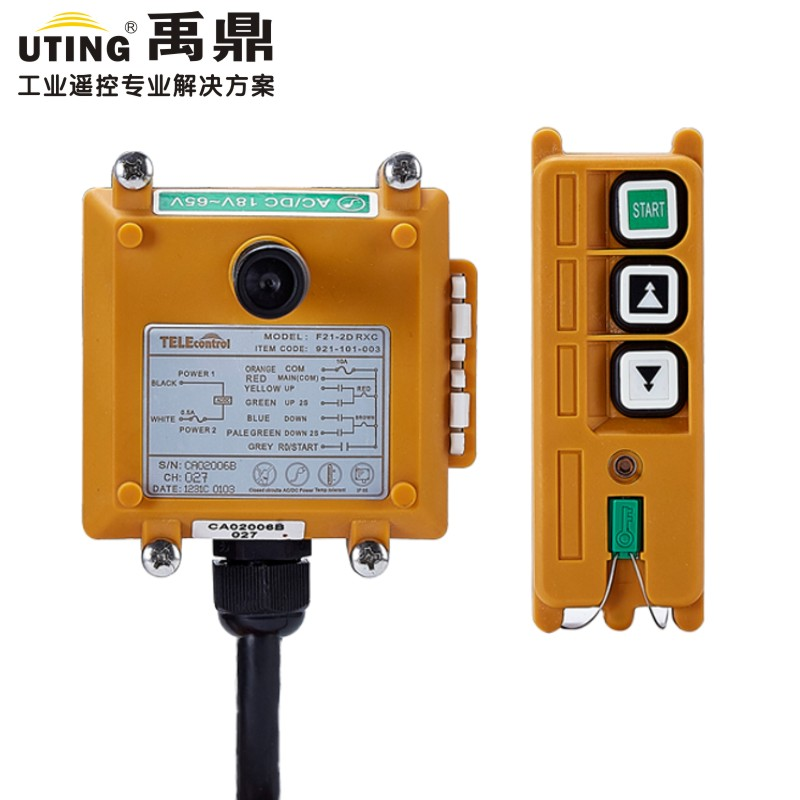 Wholesales F21-2D(1 Transmitter and 1 Receiver) 2 Channels 2 Speed Hoist Crane Industrial Wireless Crane Remote Control Up Down wholesales f21 e1 industrial wireless universal radio remote control for overhead crane dc24v 1 transmitter and 1 receiver