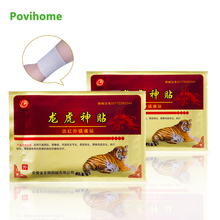 8Pcs /Bag Tens Orthopedic Neck Back Body Relaxation Pain Plaster Tiger Balm Joint Patch Killer Relax C1563