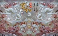 3D Curtain Decorative Door Curtain Chinese Jade Carving Flower fish Any Size Bedroom Living room Office Hotel Cortinas
