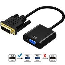 Felkin с DVI на VGA Кабель-адаптер 1080 P DVI-D к VGA конвертер 24 + 1 25 Pin DVI штекер VGA Женский видео конвертер для ПК Дисплей