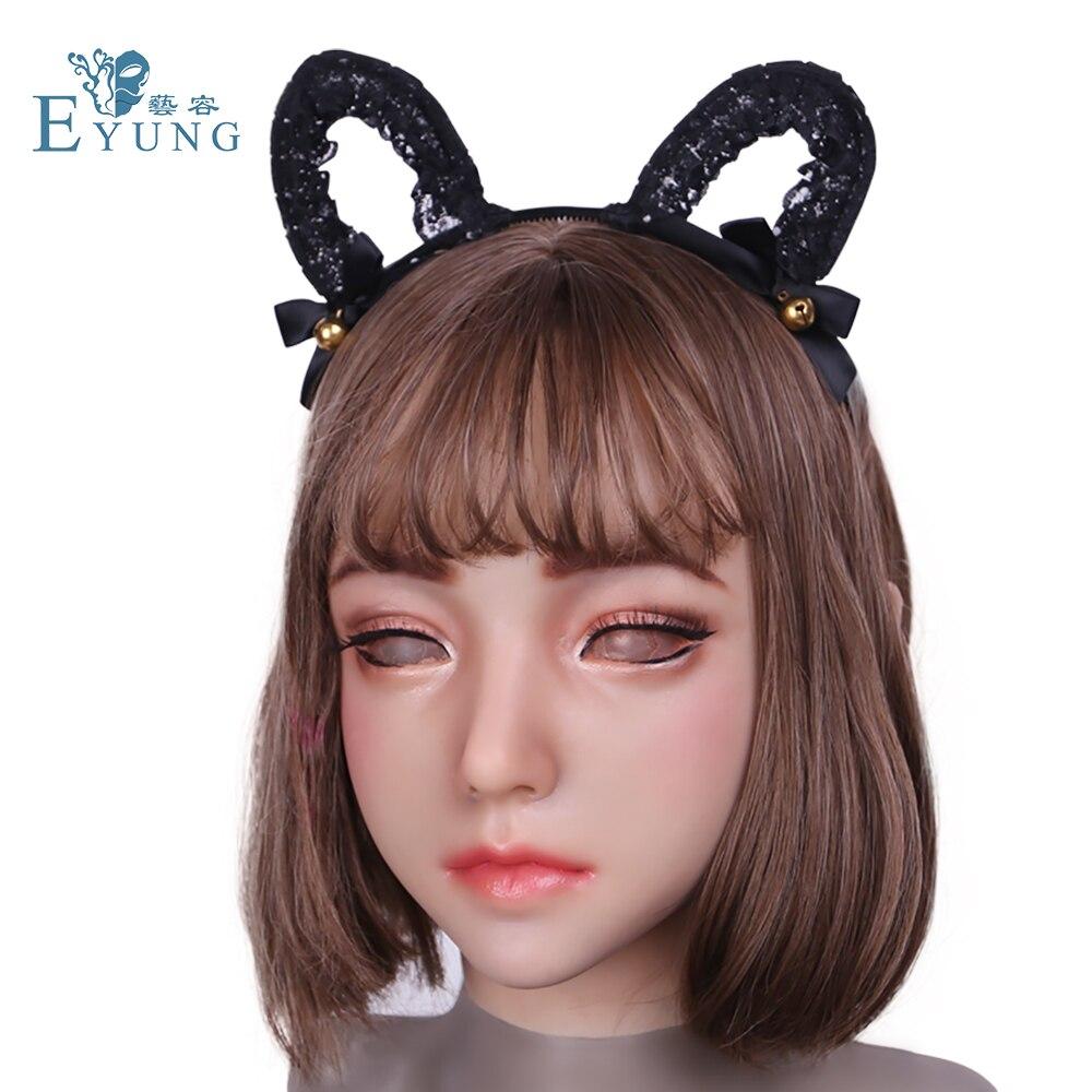 EYUNG 2018 nova Emily Boneca máscara feminina de silicone Adequado para crossdresser transsexual drag queen Pseudo rua cosplay boca Que Pode Abrir
