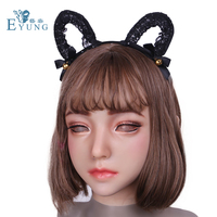 EYUNG Emily Female Doll Mask Silicone Mask Crossdresser Drag Queen Shemale Cosplay Mouth Openable Party Female Silicone Masks