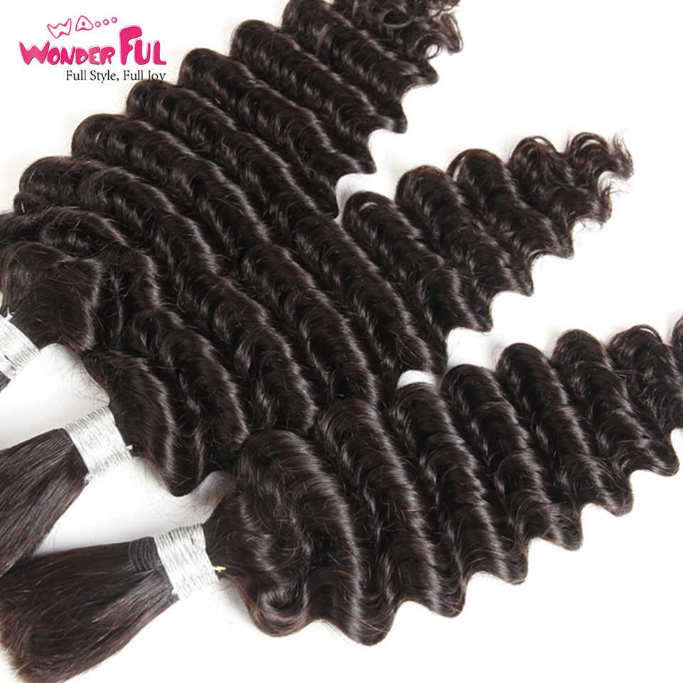 Бразильский Реми глубокая волна массового человеческие волосы для плетения 1/3/4 Комплект Бесплатная доставка; набор из 10 до 30 дюймов натуральный Цвет волос... замечательные