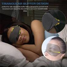 1 шт. натуральный маска на глаза для сна маска для сна оттенок покрытия повязка на глаза для сна маска-козырек для глаз Для женщин Для мужчин мягкие Портативный повязка дорожная защита для глаз