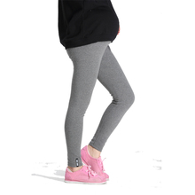 Cotton Pregnant Leggings