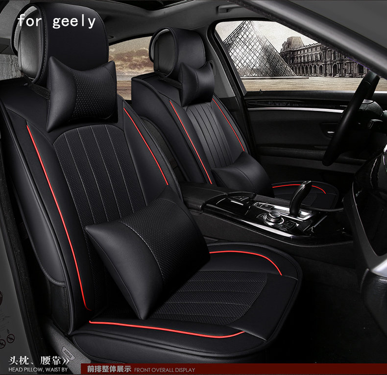 OUZHI for GEELY Emgrand EC7  Emgrand x7 small hole ventilate wear resistance PU leather Front&Rear full car seat covers 2pcs front linen car seat covers for geely emgrand ec7 x7 fe1 seat covers auto accessories car styling