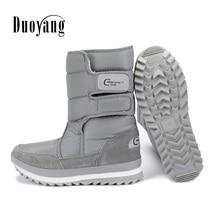 Женские ботинки 2016 г. Модные Новые поступления теплые женские зимние сапоги Яркие зимние сапоги